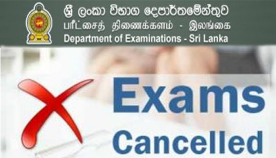 More revelations on previous Exam cancellations