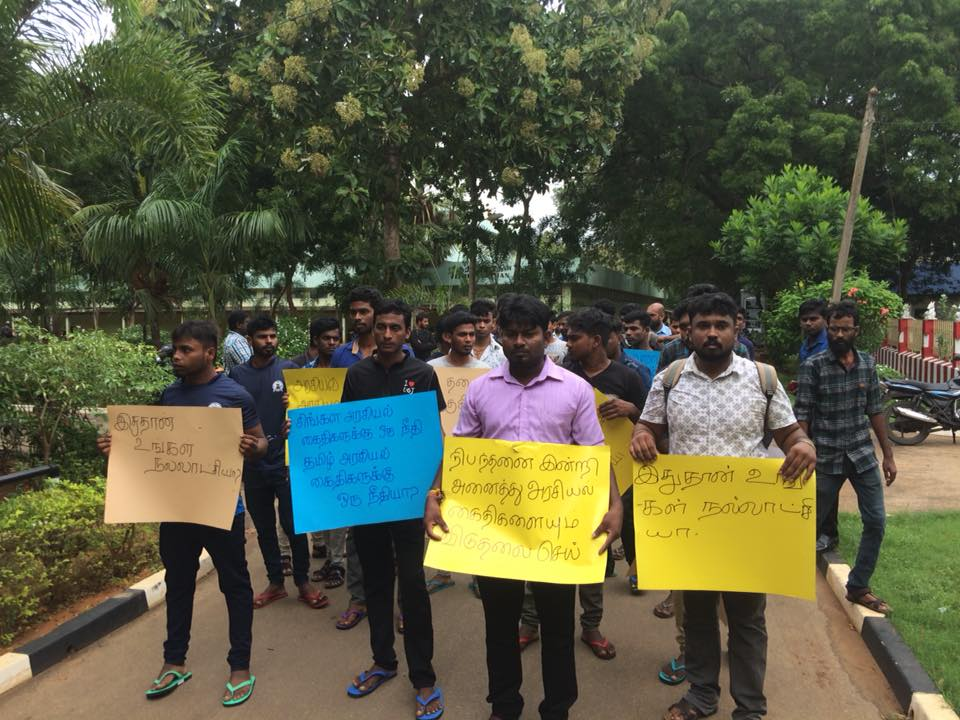 Demonstration in University in Jaffna in support of fasting TPPs