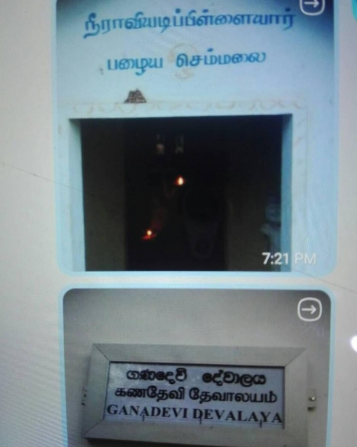 Attempt to install new Buddha statue in Chemmalai of Mulaitheevu 1
