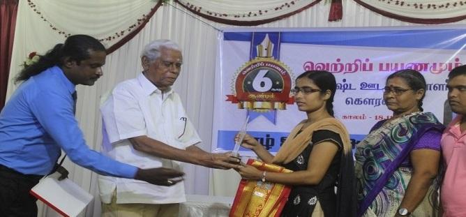 Jaffna Press Club honours Senior journalists 2