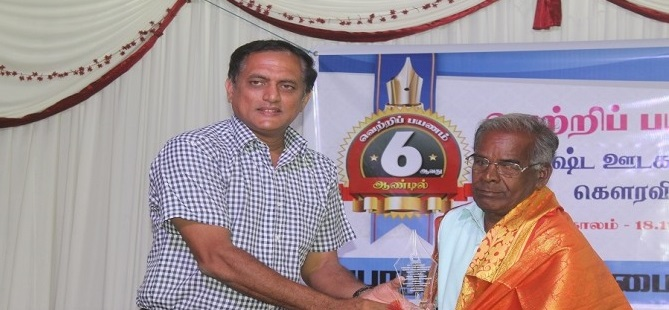 Jaffna Press Club honours Senior journalists 6