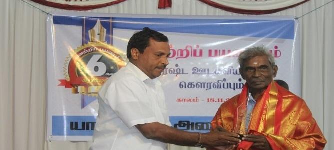 Jaffna Press Club honours Senior journalists 7