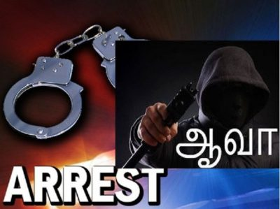 """The """" Aavaa Group"""" leader Mohan Ashok surrenders to court and remanded"""