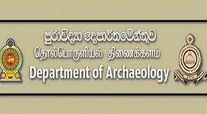 Another excess at, Vavuniya/ Samanankulam Kallumalai, of the Archeological Department