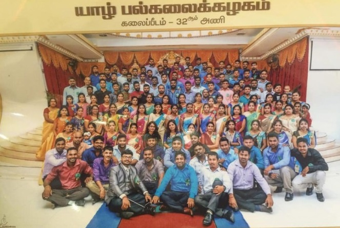 "32nd batch students of the University of Jaffna inaugurates ""Veroonty (Rooter) Fund"" for war affected"
