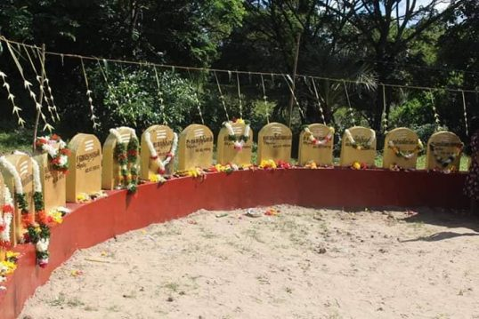 34th Annual Commemoration of 32 people massacred by Army in Othiyamalai held