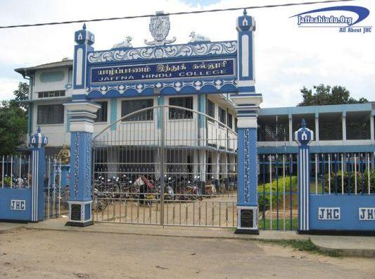 23 students of Jaffna Hindu College score 3As in the G.C.E.(A/L)- 2018