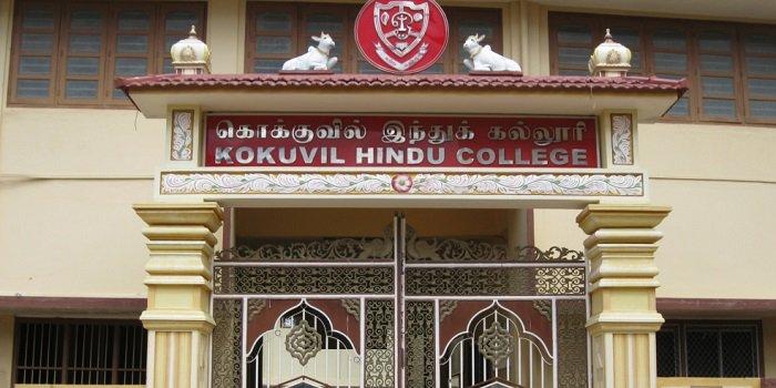 Kokkuvil Hindu College crowned in under 19 National Schools BasketballChampionship