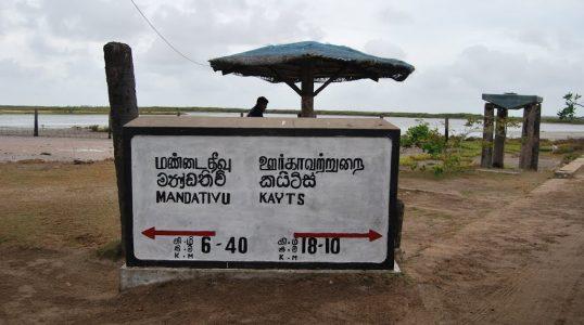 Mandaithivu