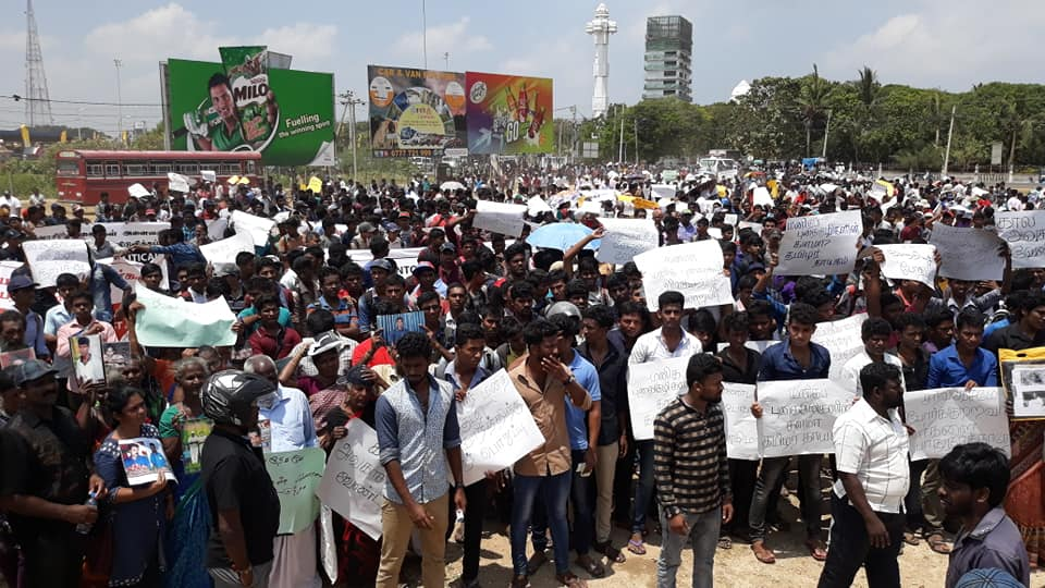 People hold rally in Jaffna