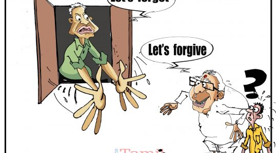 Ranil Lets forget (2)