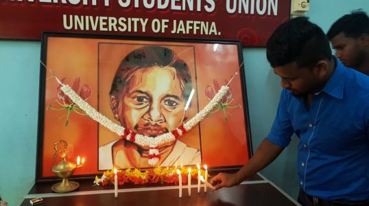 """Annai Bhoopathy"" commemoration in University of Jaffna 1"