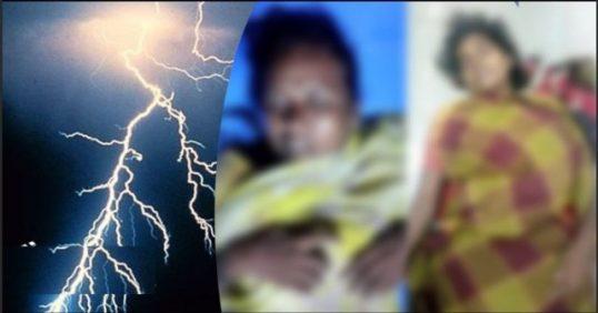 Lightning strikes coconut tree killing three, resting under it at Kupilan, Jaffna