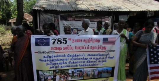 Tamil Leadership which has failed to deliver solutions to Tamils, need not speak for us, say Relatives of Missing persons