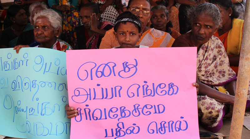 Attention drawing struggle by relatives of Missing in Kilinochchi tomorrow