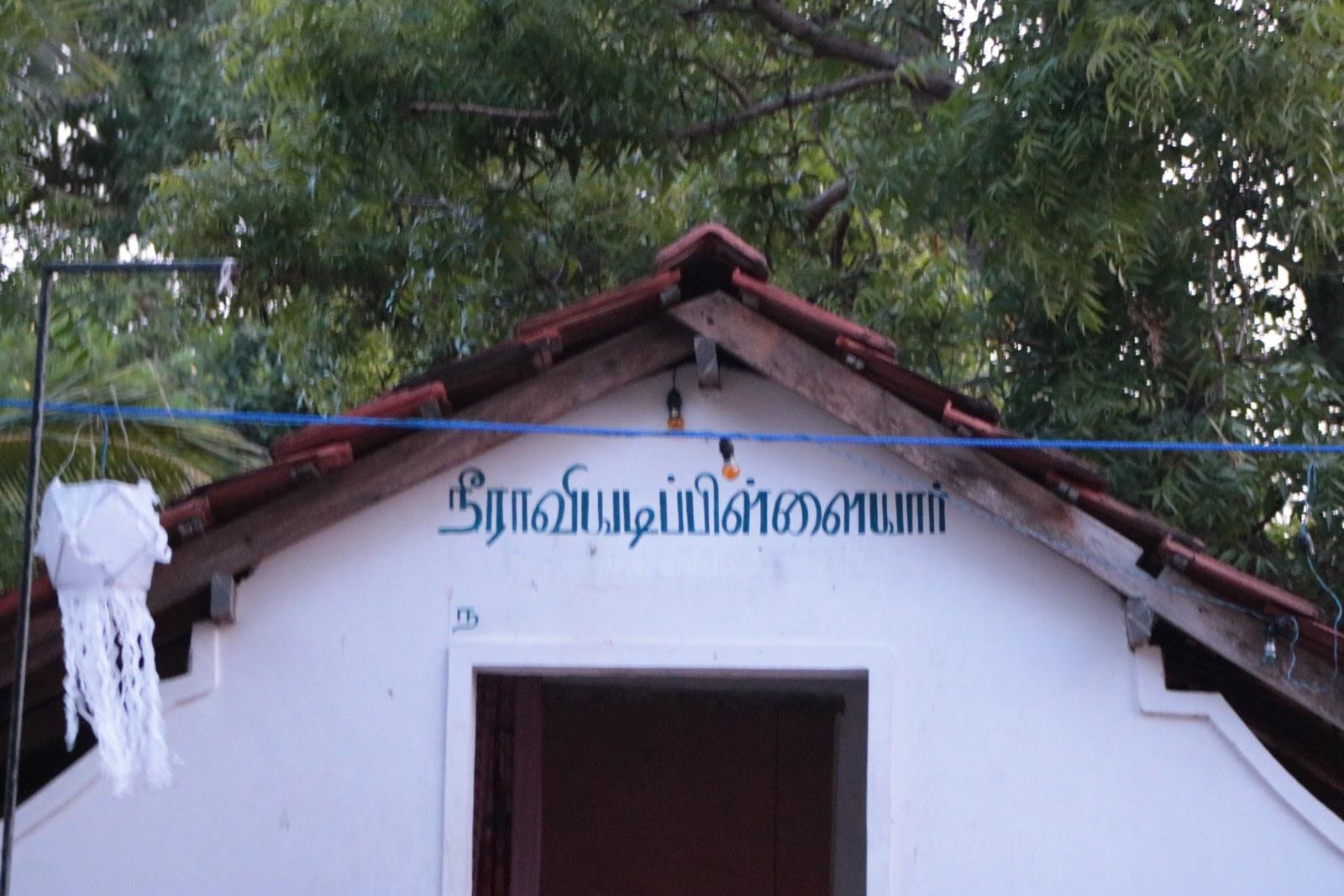 Court orders Bhikku to remove immediately CCTV cameras from Neeraviyadi Temple