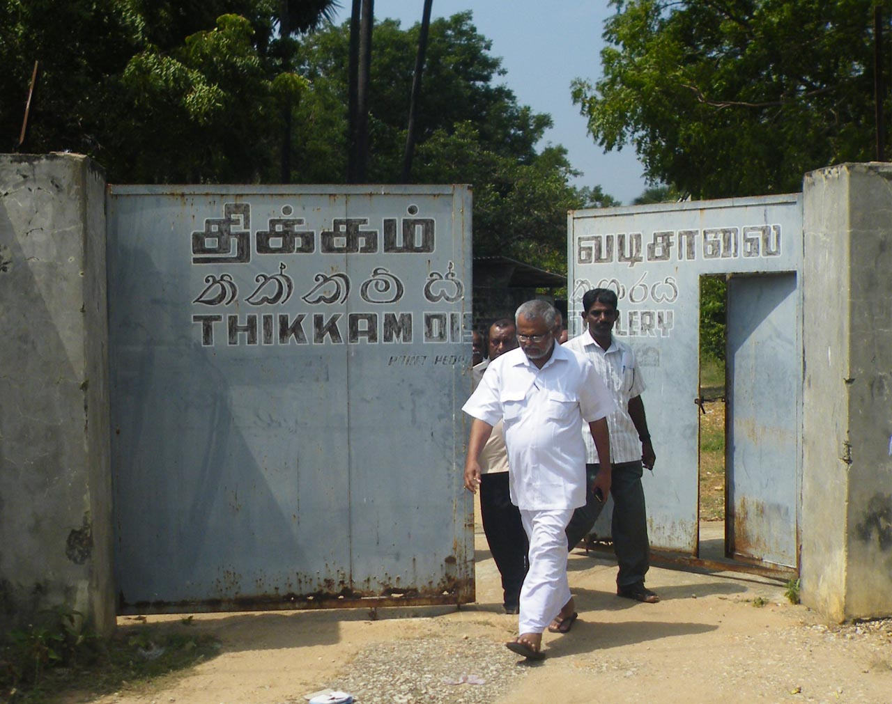 Renovation of Thikkam Distillery will be completed this year, says Manager, Palmyrah Dev. Board