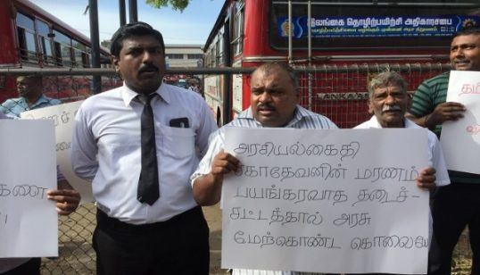 Demonstration in Jaffna demanding the release of TPPs