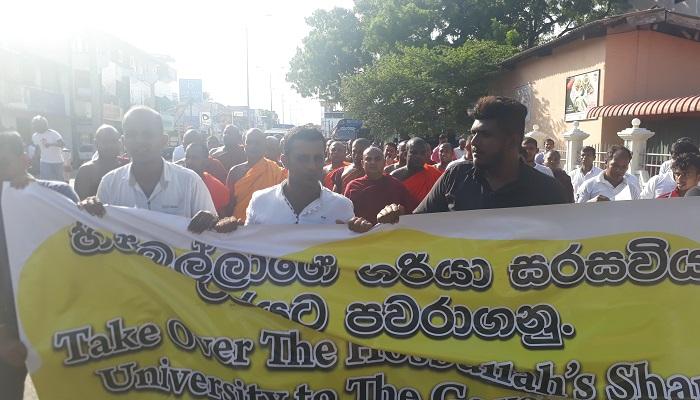 Rally in Batticaloa demanding the Nationalization of Hisbullah's university