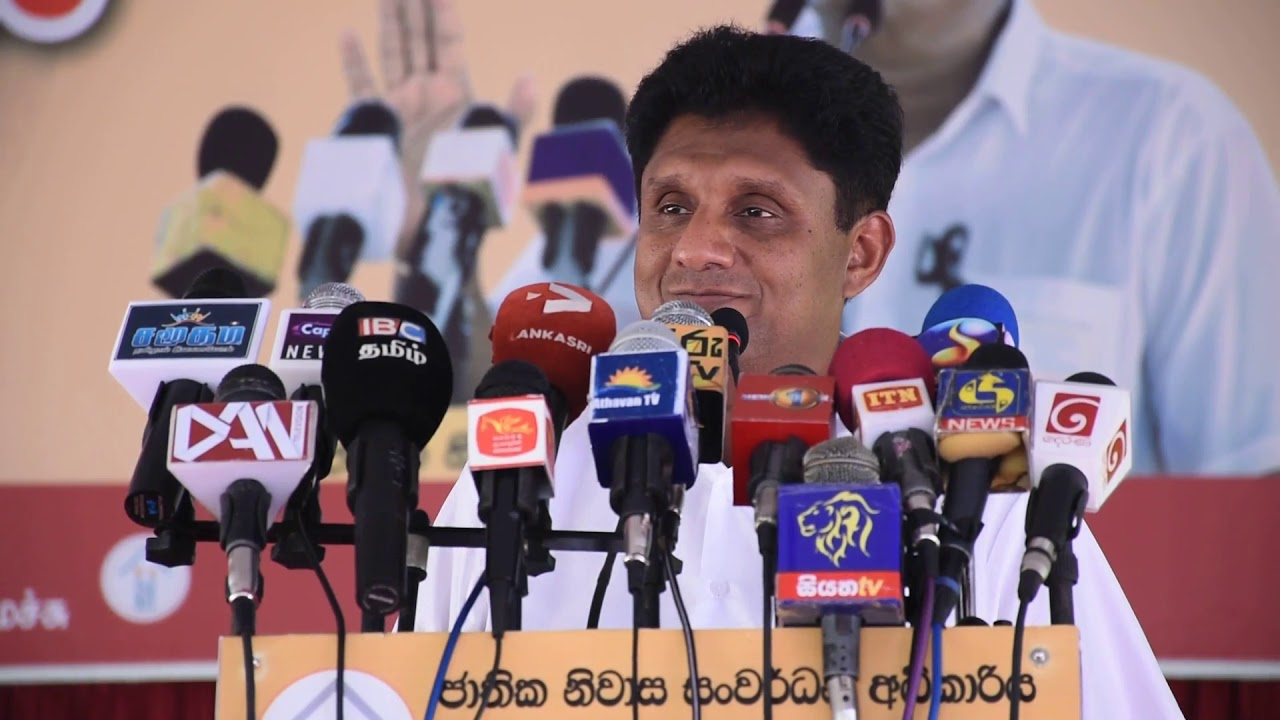 The former rulers who had done nothing to Tamil people are attempting to capture power, condemns Sajith in Mannar