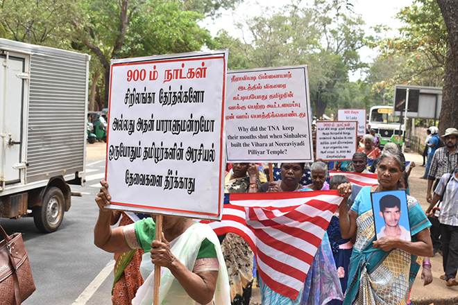 Struggle of relatives of missing reaches its 900thday. Attention drawing rally held in Vavuniya