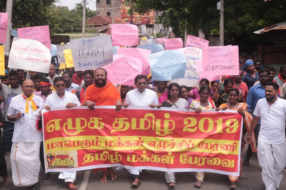 Eluha Tamil 2019 2