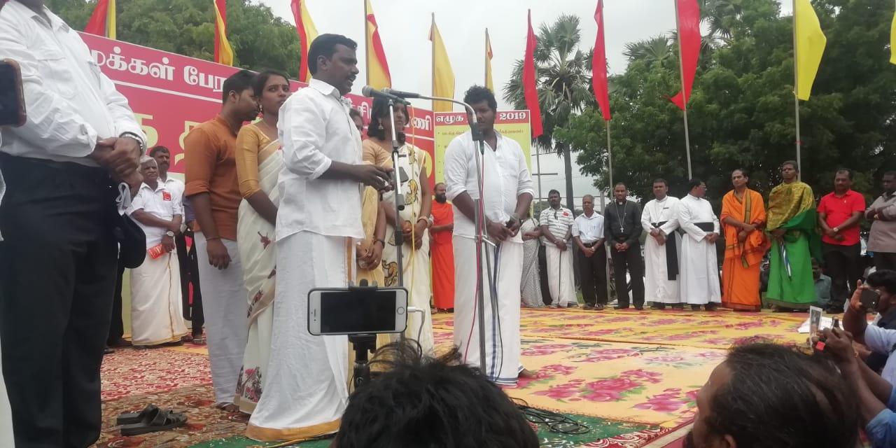 Eluha Tamil 2019 (3)