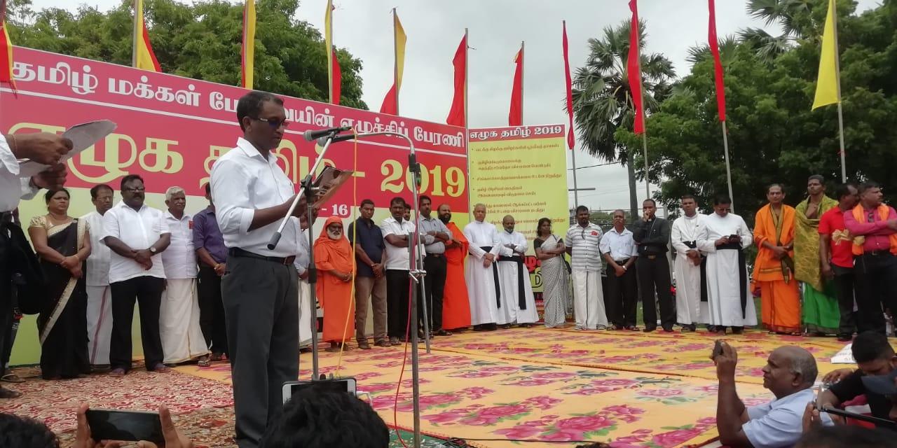 Eluha Tamil 2019 (4)