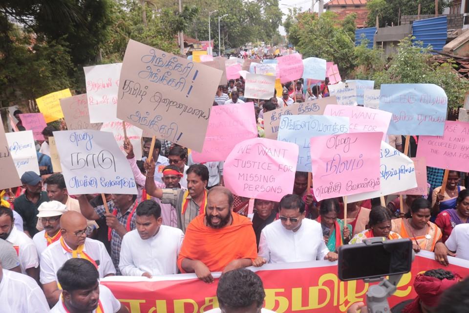 Eluha Tamil 2019 5