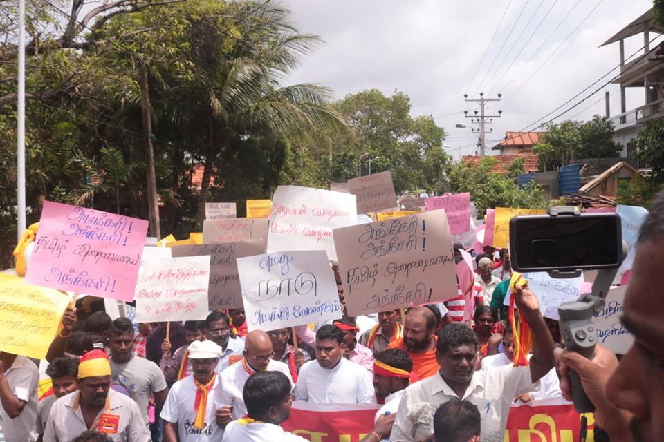 Eluha Tamil 2019 6