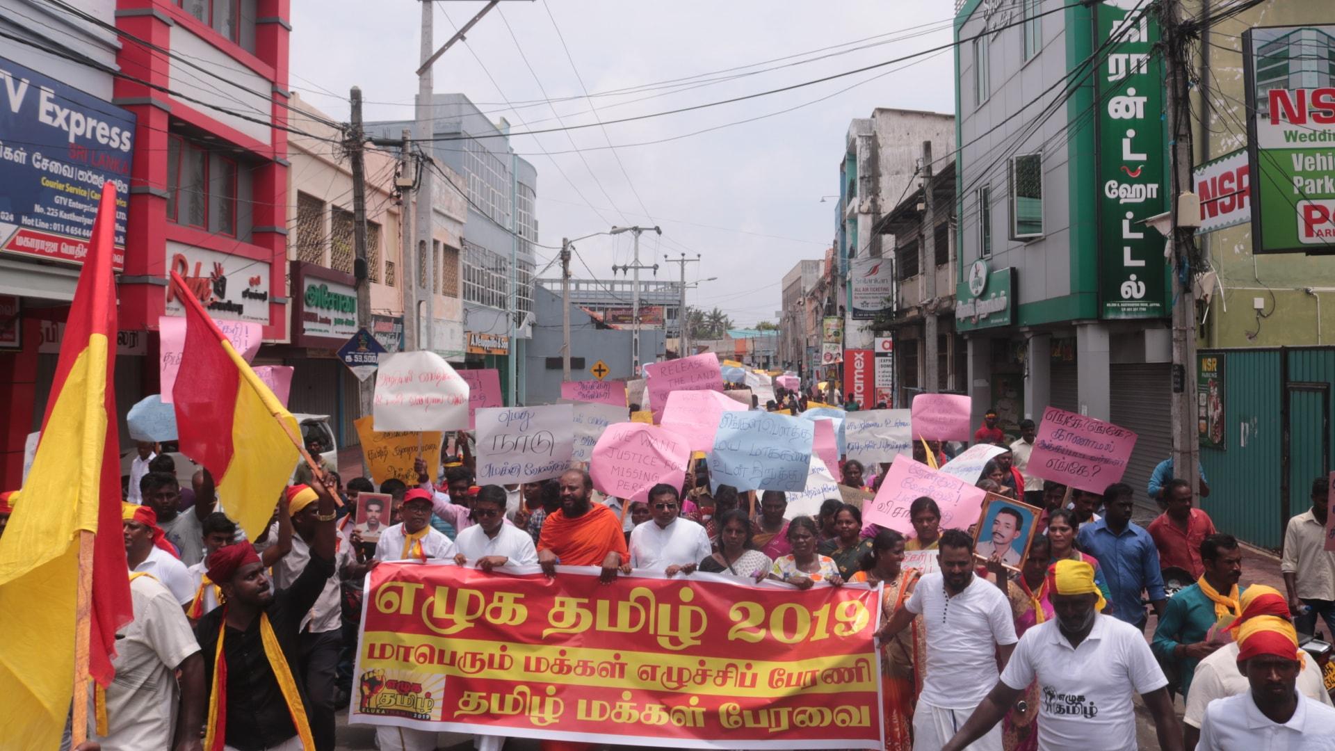 Eluha Tamil 2019 7