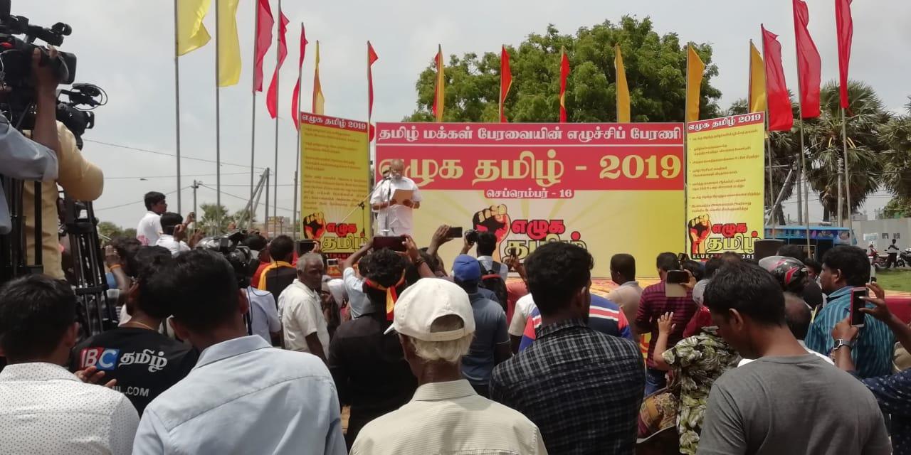 Eluha Tamil 2019 (8)