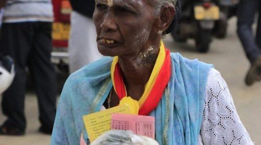 Eluha Tamil