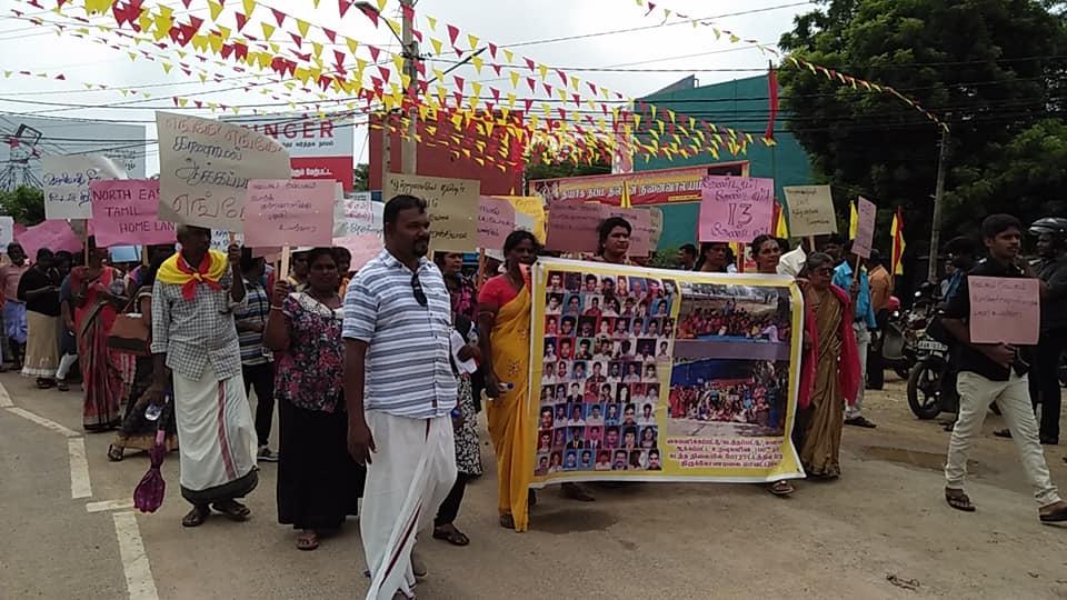 Eluka Tamil 12
