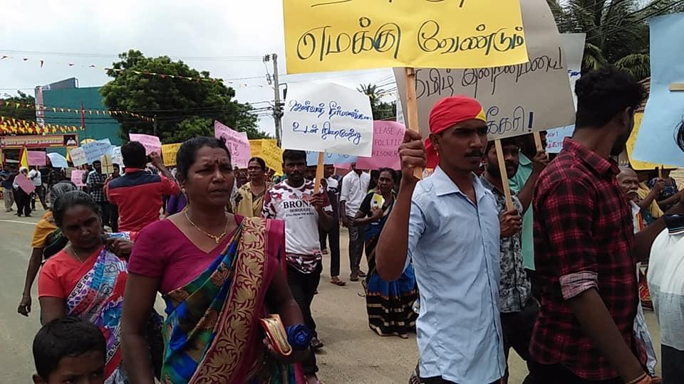 Eluka Tamil 13