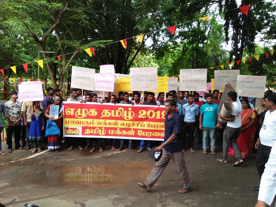 Eluka Tamil 14