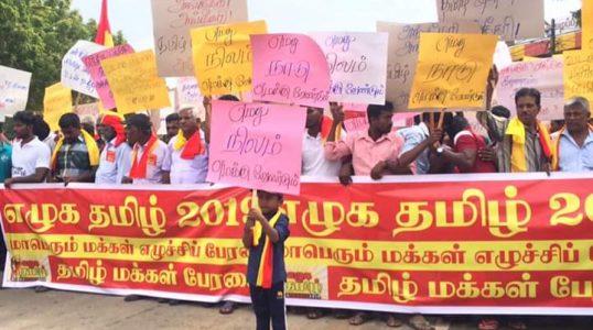 Eluka tamil 1