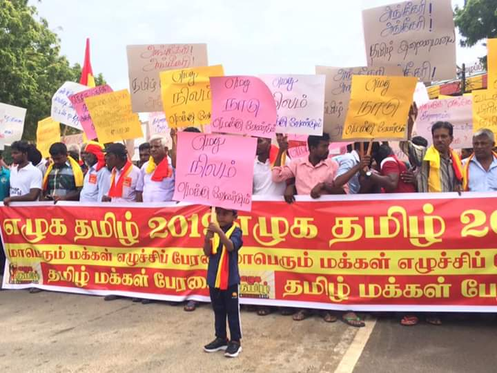 Jaffna in an upsurge spirit: Thousands of people take part in Ezhuka Thamizh