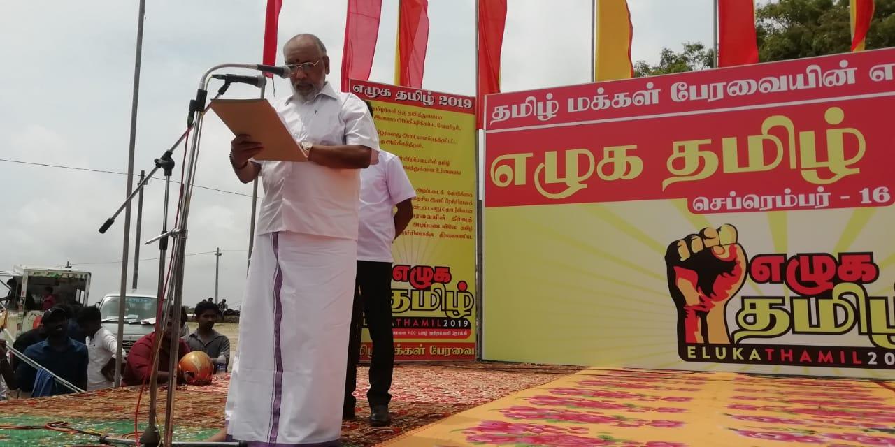 International Community must consider conducting a Referendum among the Tamil people:   Wigneswaran insists in Ezhuka Thamizh