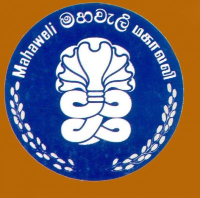 Complaint on illegal Sinhala Colonization made with Human Rights Commission