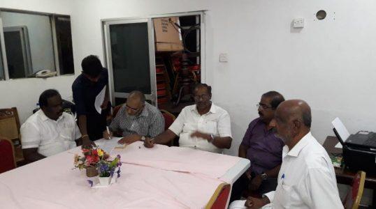 Jaffna Uni