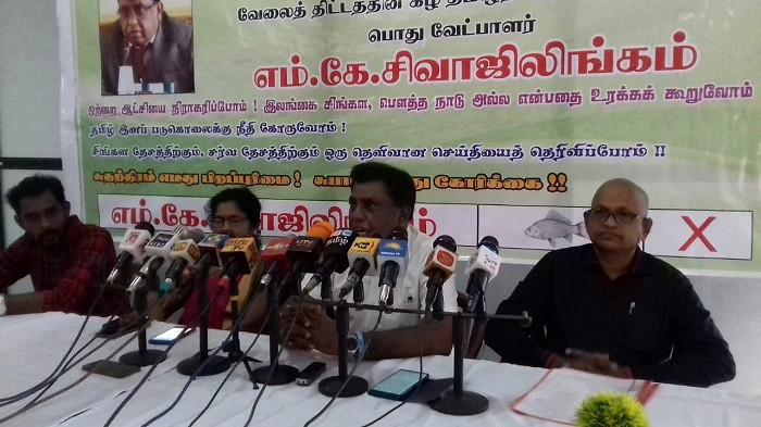 I am contesting as a common candidate of Tamils, say Sivajilingam