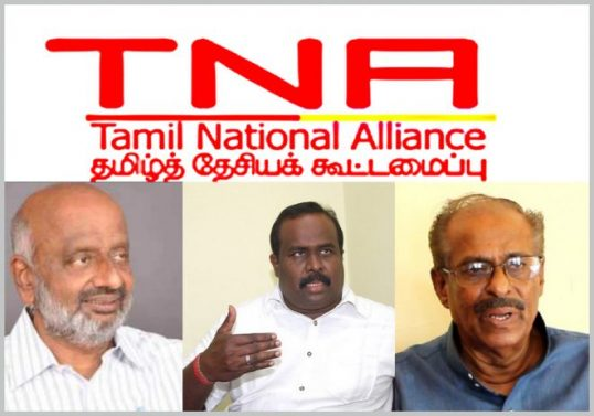 Seat distribution among constituent parties of TNA ends cordially