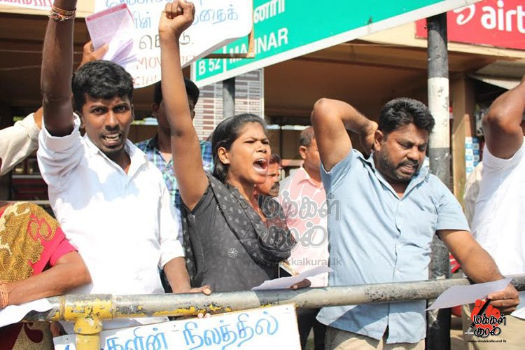 Women and Public Organisations hold Protest against Ragging in Front of University of Jaffna