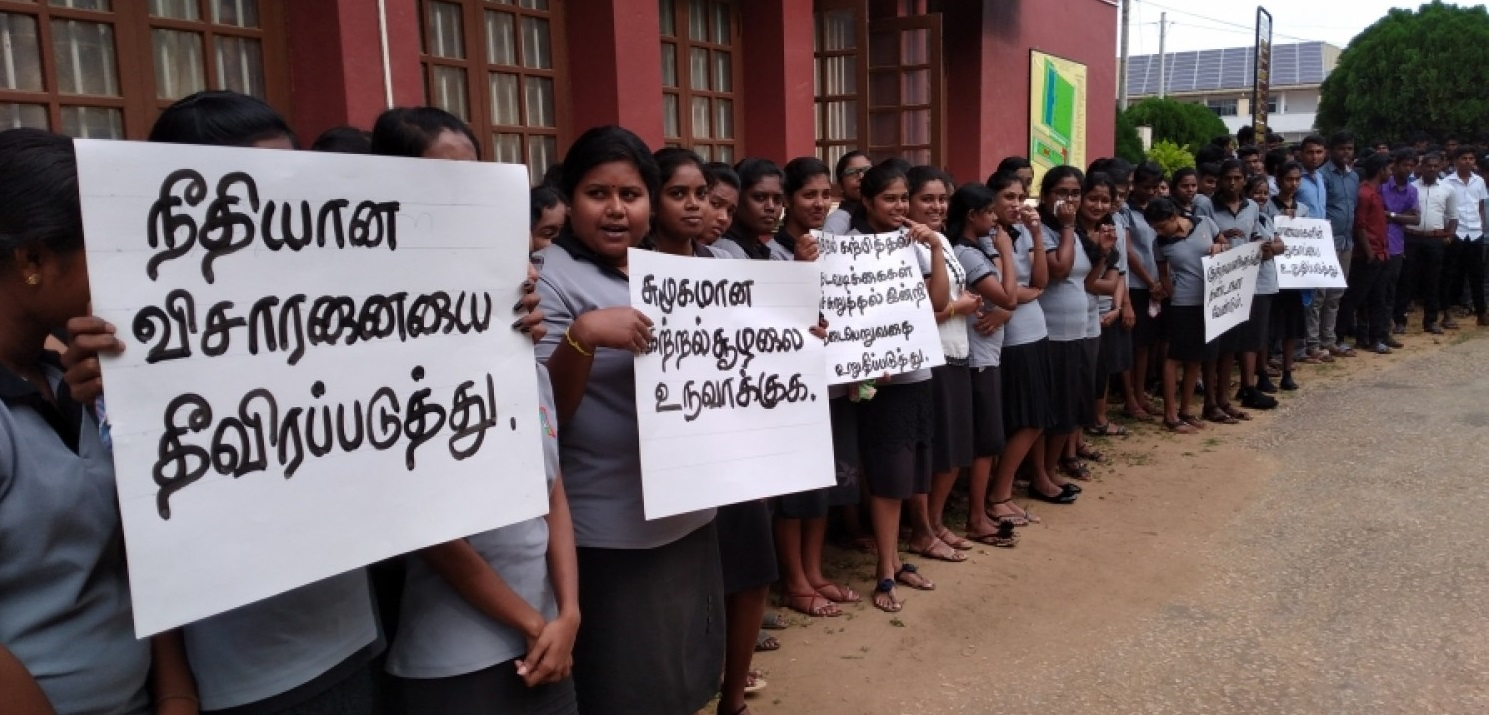 Jaffna Technical College students in demonstration calling for establishing environment to study