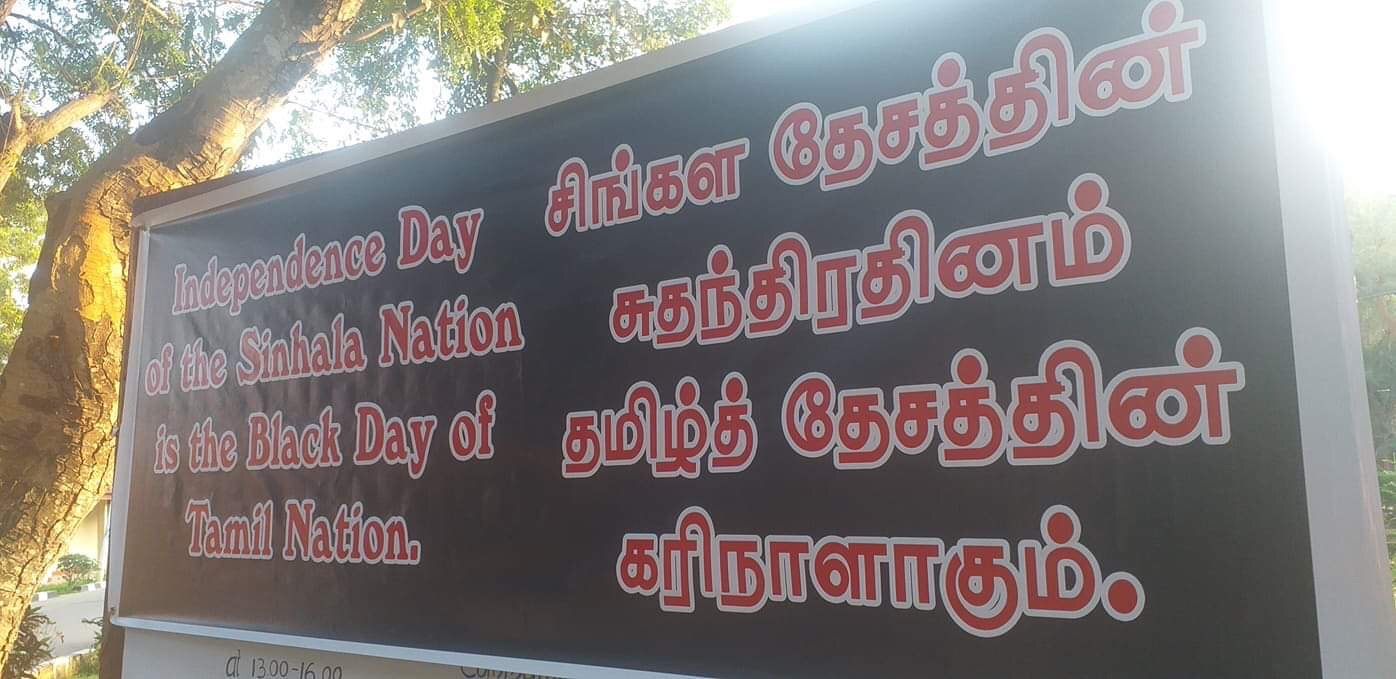Independence day of Sri Lanka a black day for Tamils – Massive struggles in North and East