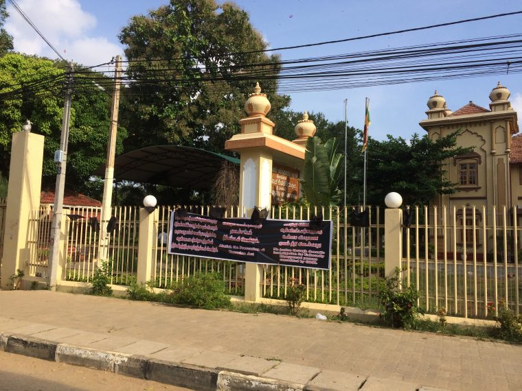 Black flags flown in front of University of Jaffna in protest of Independence Day Celebrations