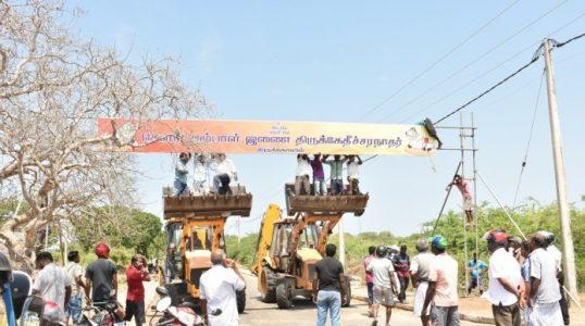 Thirukketheeswaran arch