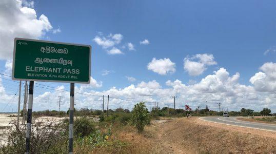 Elephant Pass