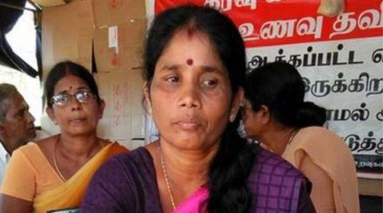 jayavanitha